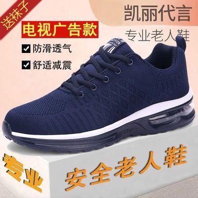 安全老人鞋春夏季运动鞋男中老年轻便透气休闲气垫鞋防滑爸爸鞋
