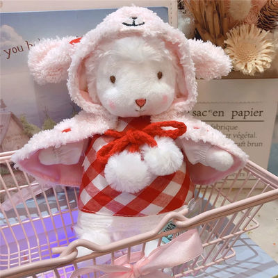 美国bunnies小羊公仔毛绒玩具抖音同款网红小绵羊坐替换衣服治愈