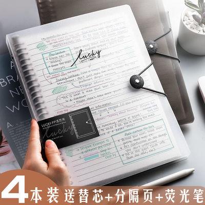 B5活页本可拆卸网格笔记本子A4方格软壳26孔考研A5可拆替芯铁环本