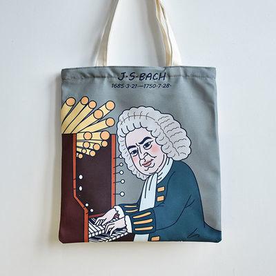 异集 世界名人巴赫帆布包音乐周边小众卡通头像弹钢琴单肩手提袋