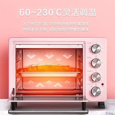 美的 PT25A0 多功能电烤箱25升上下独立控温含钛加热管机械式操控