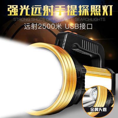 LED强光手电筒 可充电锂电池探照灯 超亮户外巡逻家用应急手提灯
