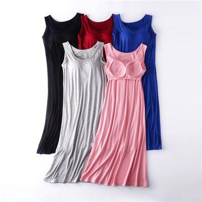 莫代尔带胸垫吊带睡裙女夏季薄款大码一体背心可外穿长款春秋睡衣