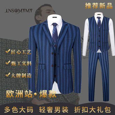 西服男套装韩版修身三件套商务休闲西装职业正装伴郎新郎结婚礼服