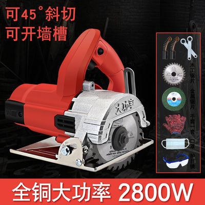 切割机开槽机钢材木材云石机多功能大功率切割机瓷砖电动工具电锯