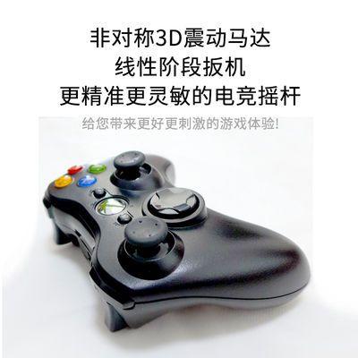 游戏手柄电脑PC360电视usb有线双人PS3无线笔记本版steam家用