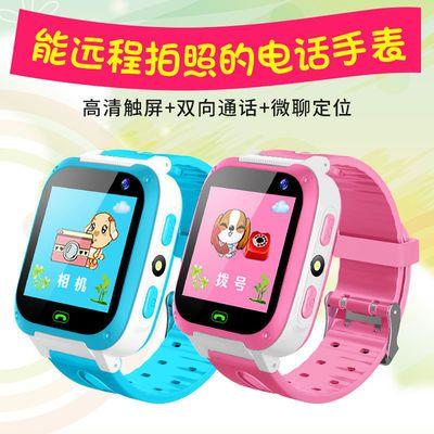 智能学生儿童电话手表高清通话定位闹钟3-18岁男女多功能触摸屏表