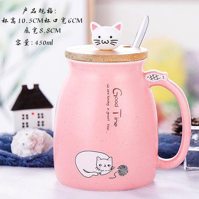 可爱马克杯子女猫咪陶瓷杯带盖勺情侣杯子一对水杯家用咖啡牛奶杯
