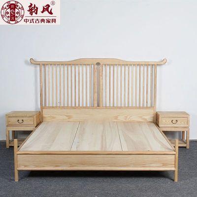 新中式实木双人床梳背床禅意免漆卧室民宿会所1.8米床白蜡木婚床