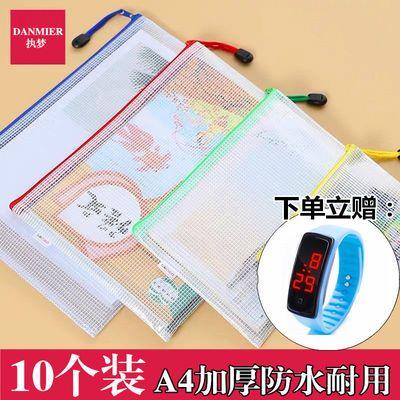 文件袋加厚大容量A4透明袋拉链袋资料袋试卷袋收纳袋笔袋学习用品