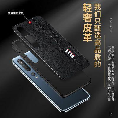 皮革手机壳小米9/9PRO/CC9E/10PRO/10青春手机壳商务男士保护壳