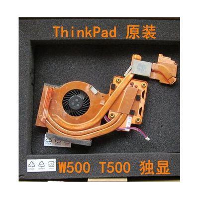 原装联想ThinkPad T400 W500 T61 R400 R500 T500 T60 风扇散热器