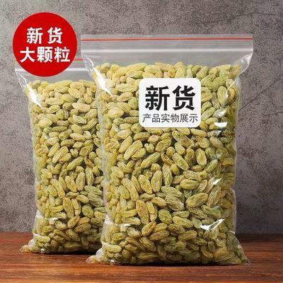 【新货葡萄干】新疆吐鲁番大颗粒葡萄干无核无籽酸甜零食125克