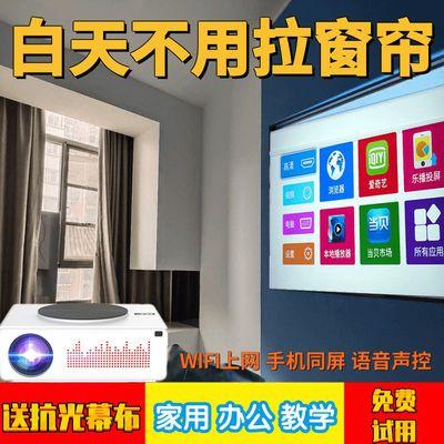 2020新款4K家用高清投影仪KTV办公培训教学投影机智能3D家庭影院