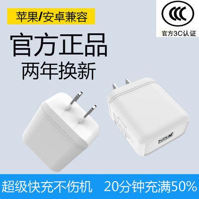 手机充电头华为p30充电器快充18w闪充5A数据线vivo加长小米充电线