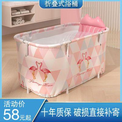家用成人浴盆折叠大号洗澡盆儿童洗澡桶便携式浴桶带盖泡澡桶可坐