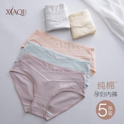 霞琪孕妇内裤低腰全棉托腹孕妇内衣怀孕4-7个月2-6纯棉短裤头女