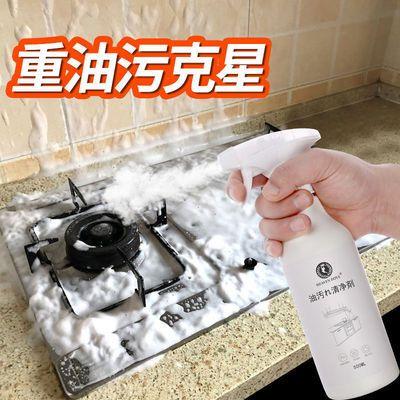 油烟机清洗剂油渍净家用厨房强力去油污净多功能泡沫清洁剂神器