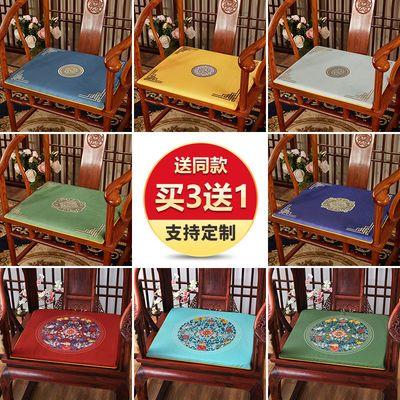 新中式圈椅坐垫古典红木家具沙发椅子垫官帽椅太师椅茶椅垫子定制