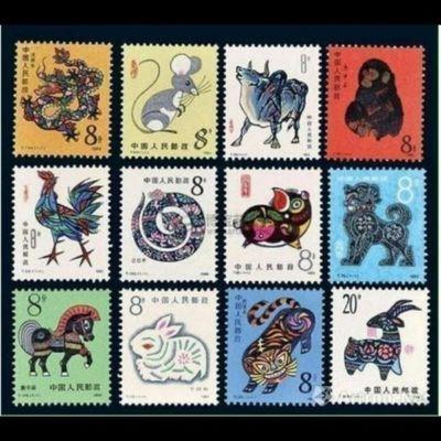 新中国邮票包邮第一轮生肖邮票单大全套猴到羊生肖12枚促销全新