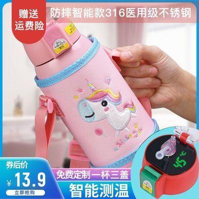智能儿童感温保温杯三盖防摔316不锈钢男女学生婴儿吸管便携水杯