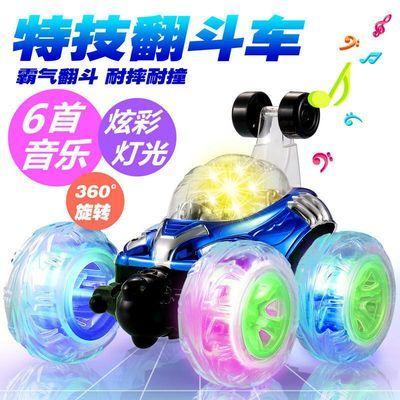 【翻滚特技车】儿童遥控双面翻斗汽车男孩充电动赛车玩具车越野车