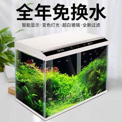 鱼缸水族箱小型客厅桌面家用金鱼缸超白玻璃懒人生态造景热带鱼缸
