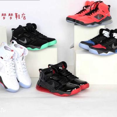 AIR MARS 270篮球鞋男子糖果色新款跑步鞋耐磨防滑款男女中帮鞋