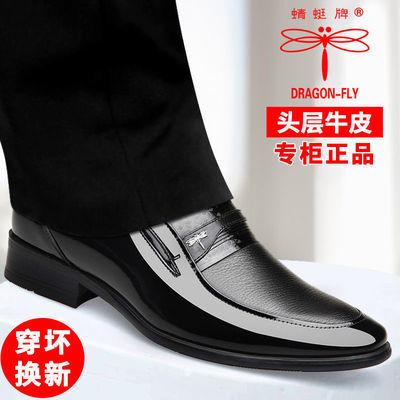 正品蜻蜓牌皮鞋男夏季透气真牛皮软皮男士商务正装休闲男鞋内增高