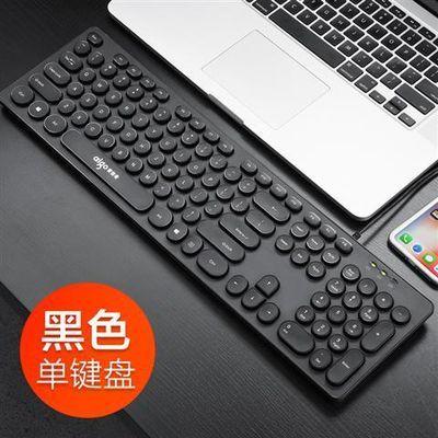 爱国者朋克键帽有线键盘鼠标套装办公家用笔记本台式机电脑键鼠套