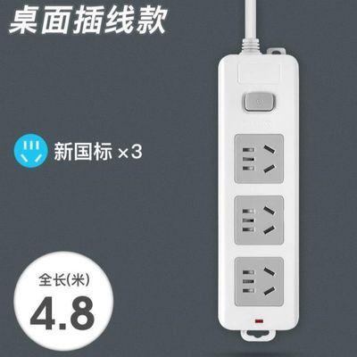 新一代USB智能充电插座儿童保护门接线板分控独立多开关排插插排
