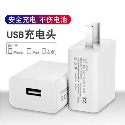 充电器充电线快充插头安卓iPhone数据线ipad华为 2A快充加长套装