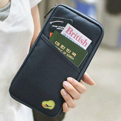 可爱护照包护照夹长款卡包收纳多功能旅行证件袋护照包机票护照夹