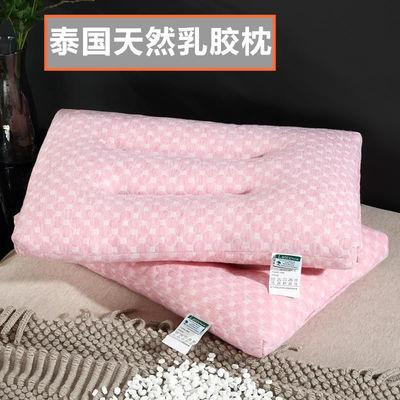泰国天然乳胶枕记忆枕颗粒枕家用成人儿童枕保健枕3050/4060/4874