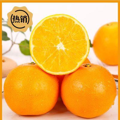湖南应季夏橙时令新鲜水果当季橙子整箱榨汁酸甜果冻甜橙3斤包邮