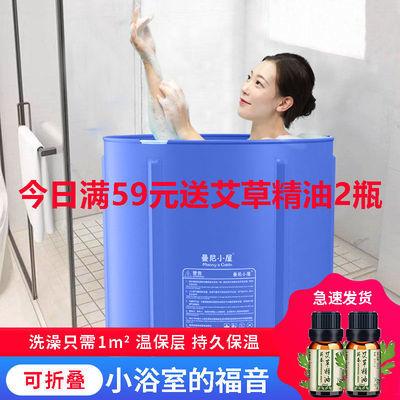 加厚洗澡桶成人折叠泡澡桶家用浴缸儿童洗澡盆浴盆沐浴桶汗蒸神器