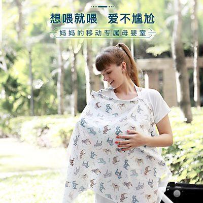 哺乳巾外出喂奶神器遮羞布遮挡透气多功能盖罩夏季防走光披肩斗篷