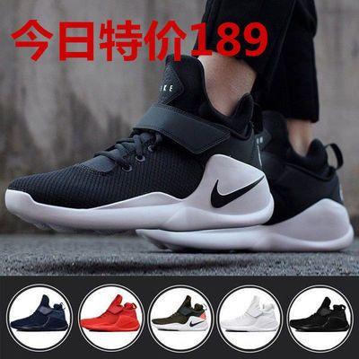 AJ回到未来男女鞋詹姆斯篮球鞋运动鞋透气跑步鞋男鞋休闲旅游鞋
