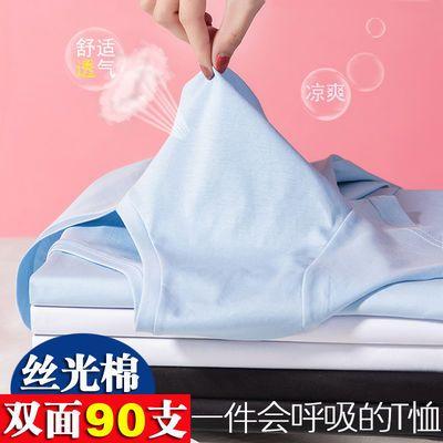 90支丝光棉t恤女短袖夏季宽松纯棉圆v领大码修身纯色长袖体恤上衣