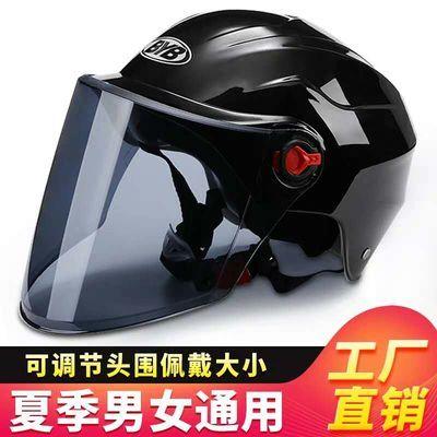 四季轻便式摩托车头盔防晒电动车半头灰安全帽男电瓶车女防紫外线