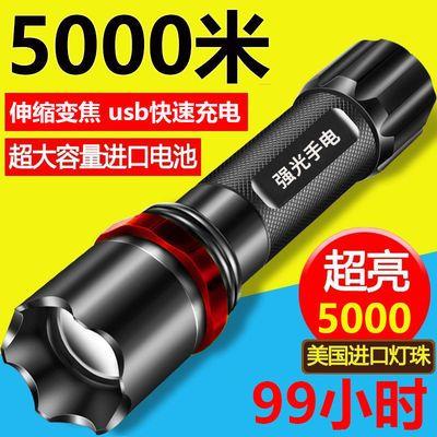 手电筒强光可充电户外超亮远射usb小迷你便携多功能led家用耐用灯