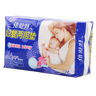 【120片更划算】倍舒特卫生巾棉柔防漏加长加宽妇婴两用巾395mm