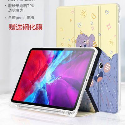 2019款ipad10.2三折 保护套air3笔槽2018款ipad9.7平板电脑保护壳