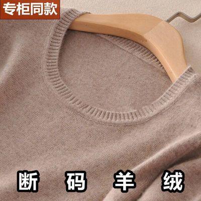 秋冬新款毛衣女高领羊宽松毛衫大码打底衫翻领韩版学生加厚针织衫