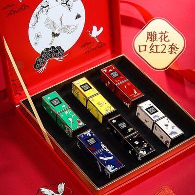 故宫雕花口红套装礼盒装中国风礼物大牌正品联名小众品牌古风全套
