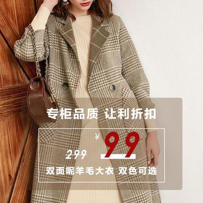 【奥特莱斯反季特惠】经典格纹V领高端双面呢大衣毛呢外套2020冬