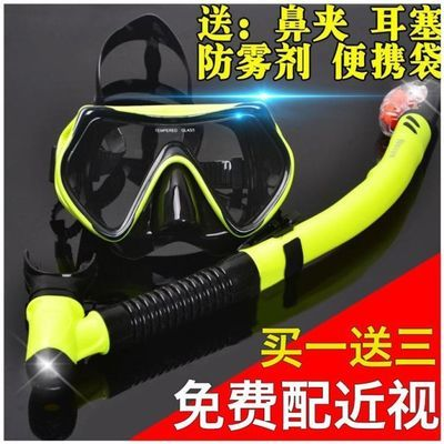 游泳呼吸神器氧气水下换气管自由泳训练器材加长潜水全干式浮潜