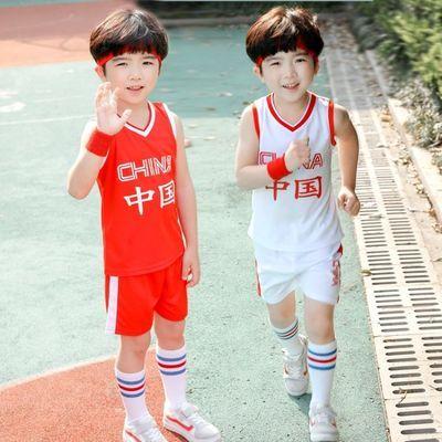 男童夏装篮球服套装儿童球服中国运动服中大童男孩球服速干球衣