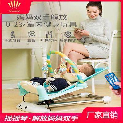 婴儿玩具婴儿健身架器脚踏钢琴0-3-6月1岁新生儿宝宝益智音乐玩具