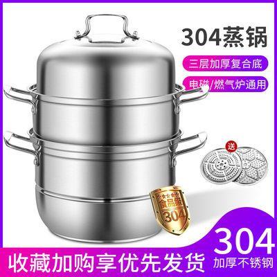 蒸锅304不锈钢三层加厚大号蒸笼馒头家用双层笼屉电磁炉煤气灶用